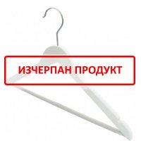 Дървена закачалка за дрехи с бар бяла