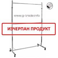 Метален щендер за дрехи с регулация и овална тръба хром