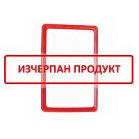 Пластмасова рамка А5 за промоционални стоки