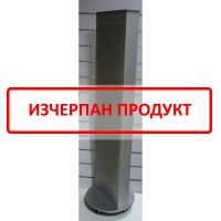 Щендер за бижута  аксесоари двустен 177 см