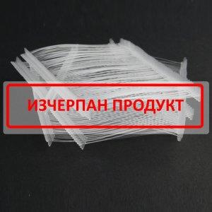 Стрели за етикети 10 мм