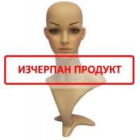 Дамска глава с дълга шия и грим