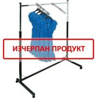Крайстенен щендер за дрехи с комплект бастуни